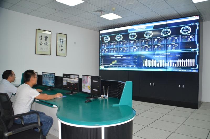 betway官网登录运维服务中心图片.jpg