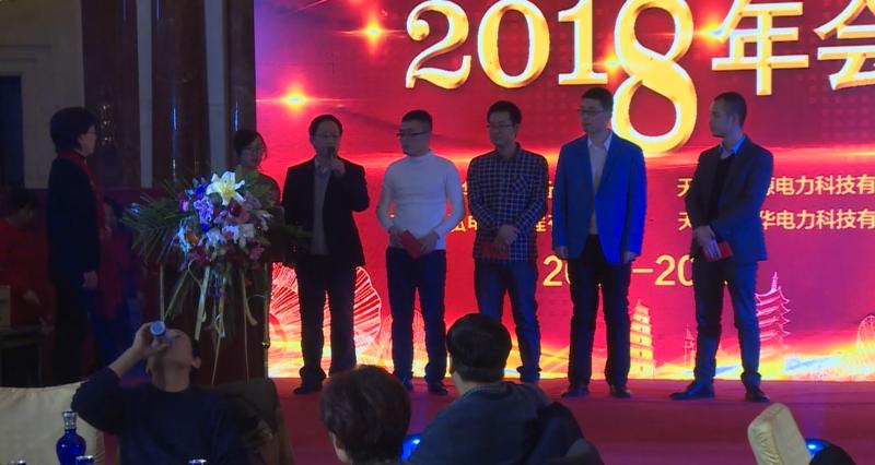 节目颁奖1.png