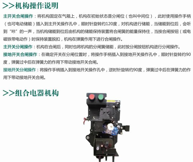JTH-C或D型操作说明.png